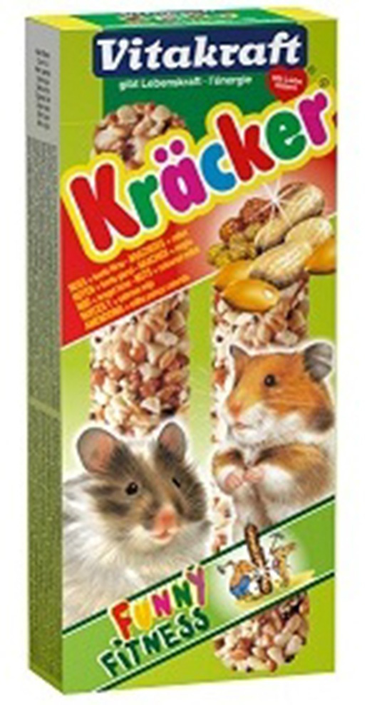 Kracker VITAKRAFT Hamster Nut 2ks