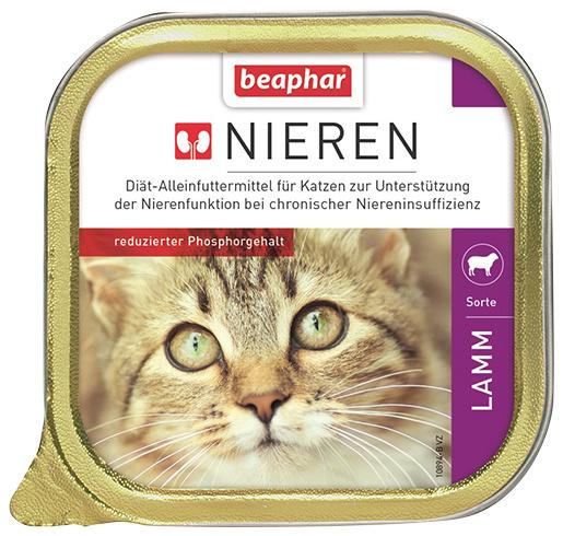 Kidney diet Cat lamb 100g
